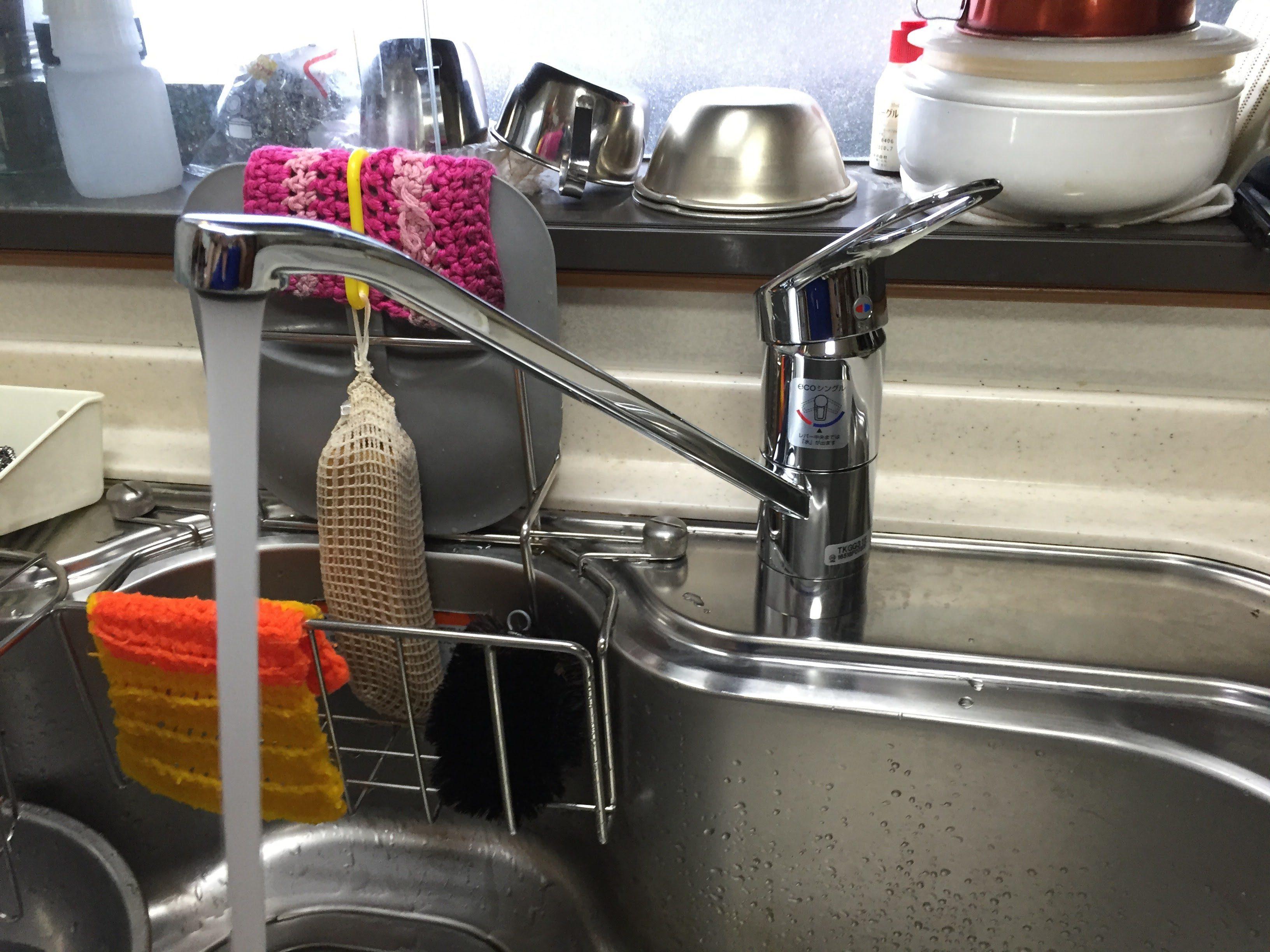 新しい水栓金具