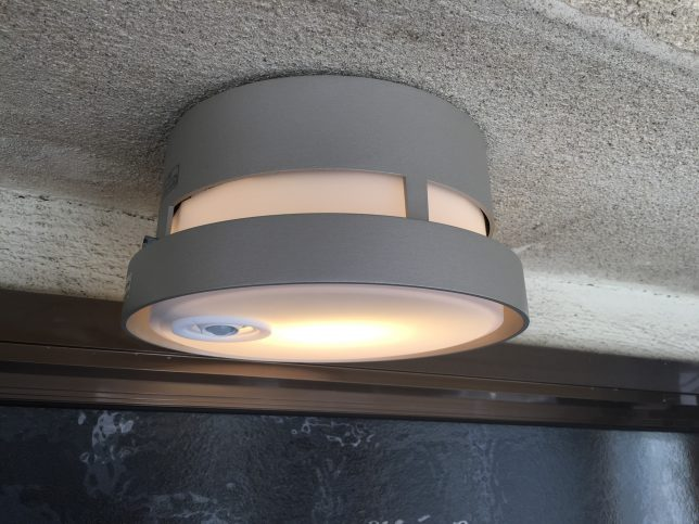 人感センサー付き照明器具
